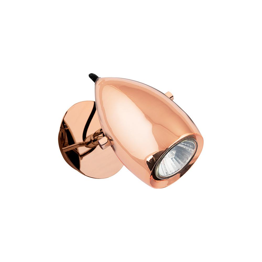 Потолочный светильник с регулировкой направления света Nowodvorski Salina Copper 6263, 1xGU10x50W, медь, металл - фото 1
