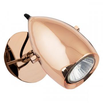Потолочный светильник с регулировкой направления света Nowodvorski Salina Copper 6263, 1xGU10x50W, медь, металл - миниатюра 2