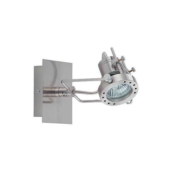 Потолочный светильник с регулировкой направления света Nowodvorski Robot 860, 1xGU10x50W, сталь, металл - фото 2