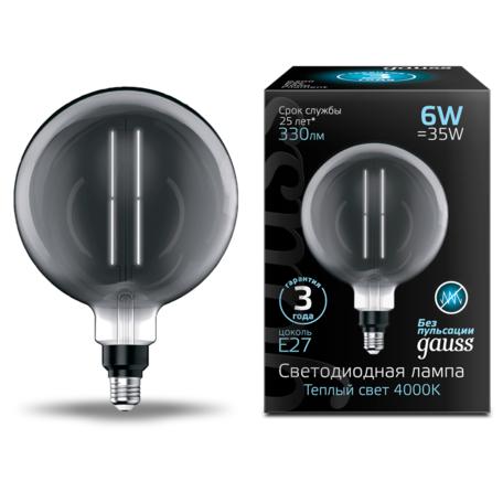 Светодиодная лампа Gauss Filament Oversize 154802205 шар E27 6W, 4000K (дневной) CRI80 220V