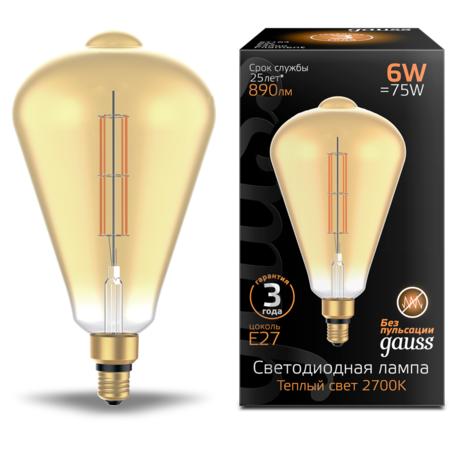 Светодиодная лампа Gauss Filament Oversize 157802118 E27 6W, 2700K (теплый) CRI80 220V