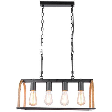 Подвесной светильник Lussole Loft Cornville LSP-8575, IP21, 4xE27x40W, черный, коричневый, металл