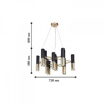 Схема с размерами Favourite 1600-13P