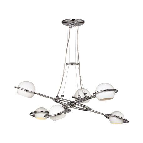 Подвесная люстра с регулировкой направления света Favourite Pallino 1843-6P, 6xG9x40W, хром, белый, металл