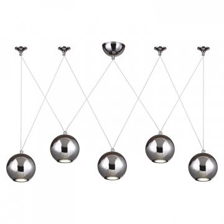 Подвесной светильник Favourite Giallo 1598-5P, 5xGU10x5W, хром, металл