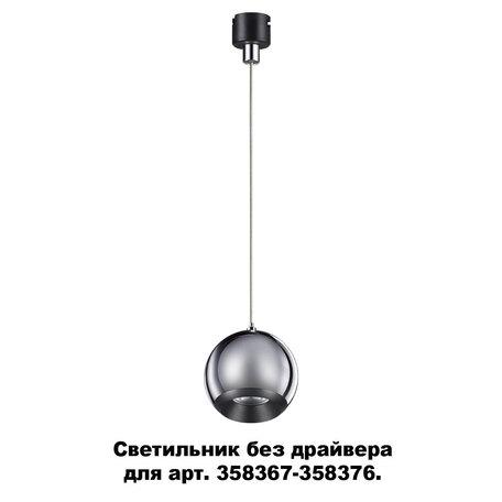 Светодиодный светильник для крепления на основание Novotech Konst Compo 358387, LED 10W 4000K 850lm, черный, хром, металл