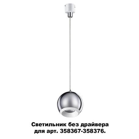 Светодиодный светильник для крепления на основание Novotech Konst Compo 358388, LED 10W 4000K 850lm, белый, хром, металл
