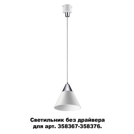Светодиодный светильник для крепления на основание Novotech Konst Compo 358390, LED 10W 4000K 800lm, хром, белый, металл