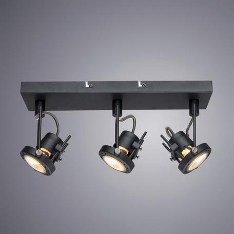 Arte Lamp Costruttore A4300PL-3BK, 3xGU10x50W, черный