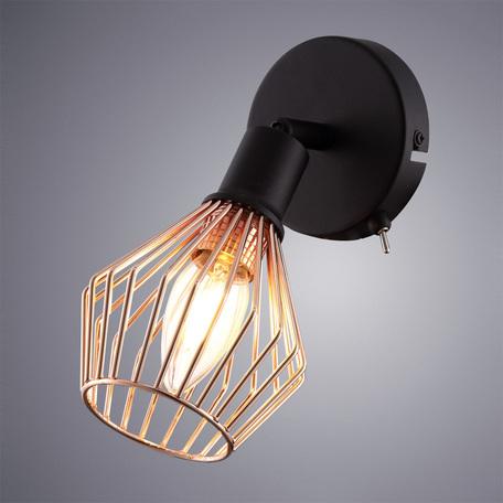 Arte Lamp Grato A9163AP-1BK, 1xE14x40W