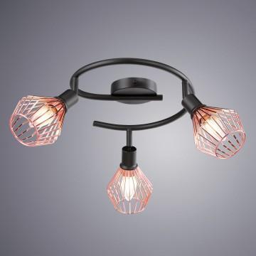 Спот Arte Lamp Grato A9163PL-3BK, 3xE14x40W, черный, медь, металл