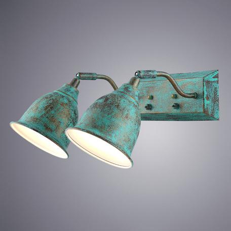 Бра с регулировкой направления света Arte Lamp Campana A9557AP-2BG, 2xE14x40W, бирюзовый, металл