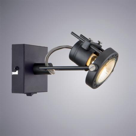 Настенный светильник с регулировкой направления света Arte Lamp Costruttore A4300AP-1BK, 1xGU10x50W, черный, металл - миниатюра 1