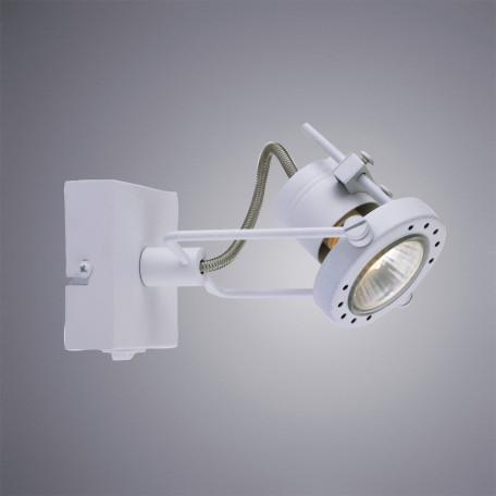 Настенный светильник с регулировкой направления света Arte Lamp Costruttore A4300AP-1WH, 1xGU10x50W, белый, металл