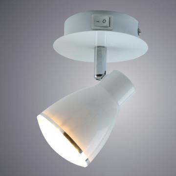 Настенный светодиодный светильник с регулировкой направления света Arte Lamp Gioved A6008AP-1WH 3000K (теплый), белый, хром, металл