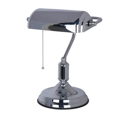 Настольная лампа Arte Lamp Banker A2494LT-1CC, 1xE27x40W, хром, металл