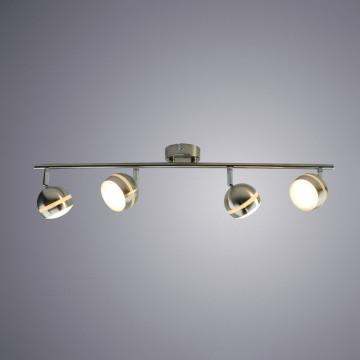 Потолочный светодиодный светильник с регулировкой направления света Arte Lamp Venerd A6009PL-4SS, LED 20W 3000K 1600lm CRI≥70, серебро, металл, пластик