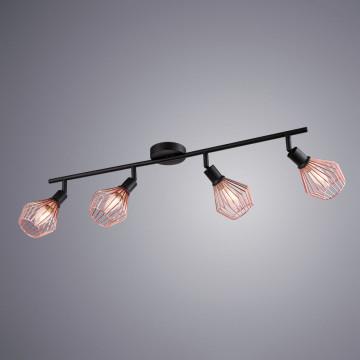 Спот Arte Lamp Grato A9163PL-4BK, 4xE14x40W, черный, медь, металл