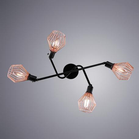 Спот Arte Lamp Grato A9164PL-4BK, 4xE14x40W, черный, медь, металл
