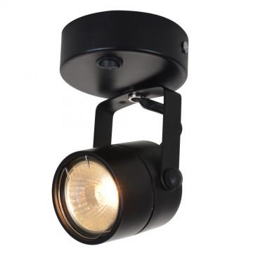 Настенный светильник с регулировкой направления света Arte Lamp Lente A1310AP-1BK, 1xGU10x50W, черный, металл