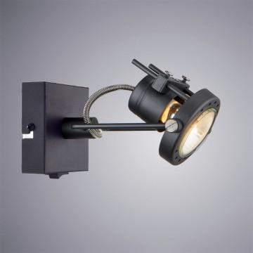 Настенный светильник с регулировкой направления света Arte Lamp Costruttore A4300AP-1BK, 1xGU10x50W, черный, металл
