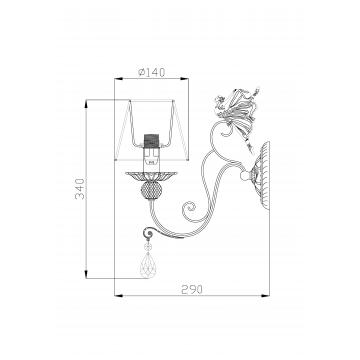 Схема с размерами Maytoni ARM222-01-N