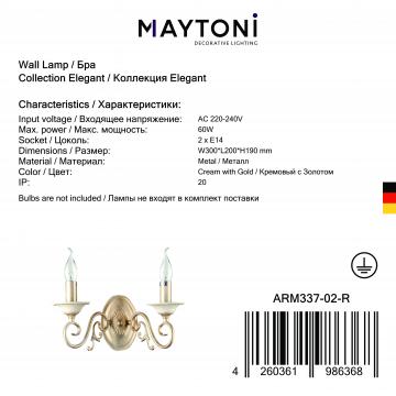 Бра Maytoni Classic Elegant Perla ARM337-02-R, 2xE14x60W, бежевый, матовое золото, металл - миниатюра 5