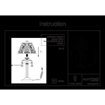 Схема с размерами Maytoni ARM219-00-G