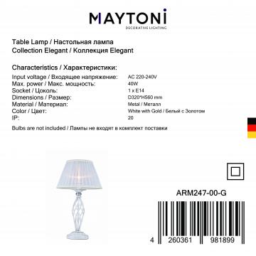 Настольная лампа Maytoni Grace ARM247-00-G, 1xE14x40W, белый с золотой патиной, белый, металл, текстиль - миниатюра 7