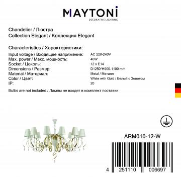Подвесная люстра Maytoni Classic Elegant Intreccio ARM010-12-W, 12xE14x40W, белый, матовое золото, прозрачный, металл, текстиль, хрусталь - миниатюра 5