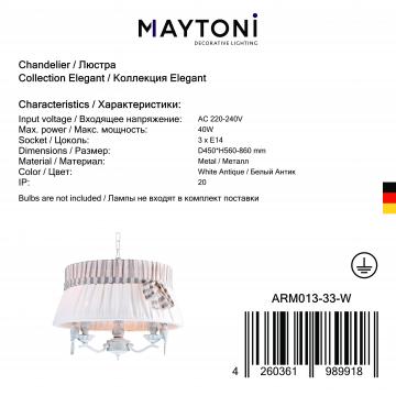 Подвесная люстра Maytoni Classic Elegant Bird ARM013-33-W, 3xE14x40W, белый, бежевый, серый, металл с пластиком, текстиль - миниатюра 5