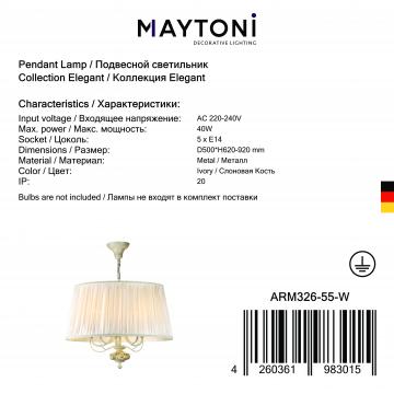 Подвесная люстра Maytoni Olivia ARM326-55-W, 5xE14x40W, бежевый, металл, текстиль - миниатюра 4