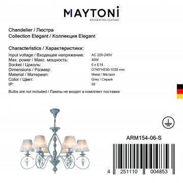 Потолочно-подвесная люстра Maytoni Classic Elegant Monsoon ARM154-06-S, 6xE14x40W, серый, металл, текстиль - миниатюра 10