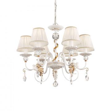 Потолочно-подвесная люстра Maytoni Elina ARM222-06-G, 6xE14x40W, белый, матовое золото, прозрачный, металл, текстиль, хрусталь