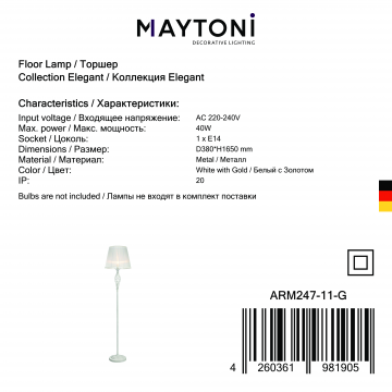 Торшер Maytoni Royal Classic Grace ARM247-11-G, 1xE14x40W, белый с золотой патиной, белый, металл, текстиль - миниатюра 10