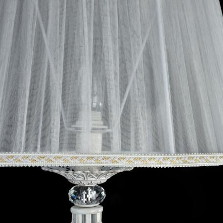 Торшер Maytoni Royal Classic Grace ARM247-11-G, 1xE14x40W, белый с золотой патиной, белый, металл, текстиль - миниатюра 6