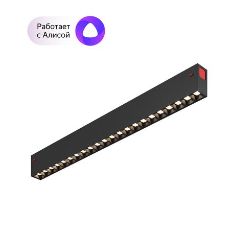 Светодиодный светильник с регулировкой направления света для шинной системы Denkirs Smart DK8002-BK, LED 18W, черный, металл