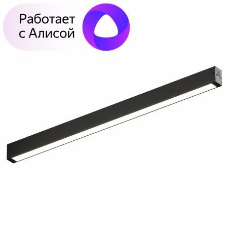 Светодиодный светильник с регулировкой направления света Denkirs Smart DK8005-BK, LED 27W, черный с белым, металл