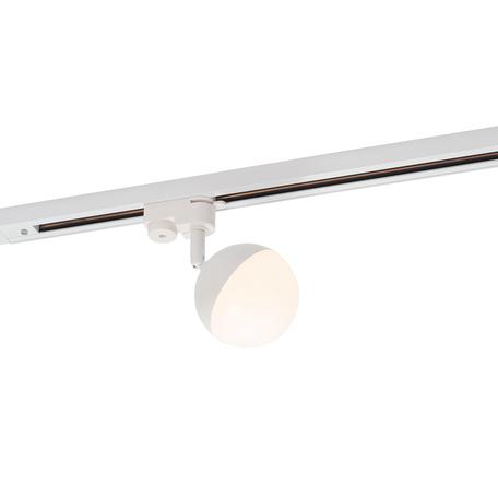 Светодиодный светильник с регулировкой направления света для шинной системы Denkirs DK6406-WH, LED 7W, белый, металл