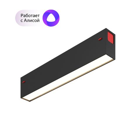 Светодиодный светильник с регулировкой направления света для шинной системы Denkirs Smart DK8003-BK, LED 9W, черный с белым, металл