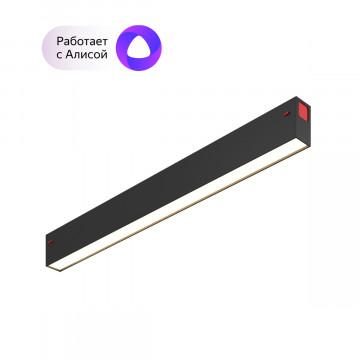 Светодиодный светильник с регулировкой направления света для шинной системы Denkirs Smart DK8004-BK, LED 18W, черный с белым, металл