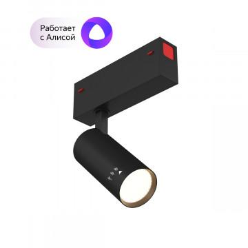 Светодиодный светильник с регулировкой направления света для шинной системы Denkirs Smart DK8007-BK, LED 9W, черный, металл