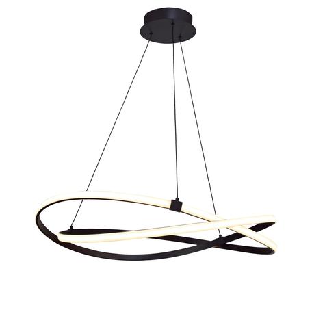 Подвесной светильник Mantra Infinity 5391, коричневый, белый, металл, пластик