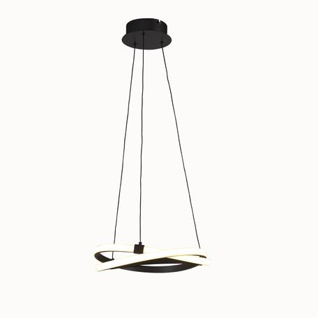 Подвесной светильник Mantra Infinity 5394, коричневый, белый, металл, пластик