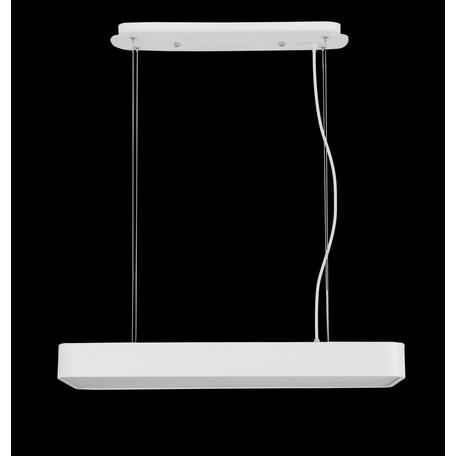 Подвесной светильник Mantra Cumbuco 5501+5517, белый, металл, пластик