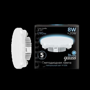 Светодиодная лампа Gauss 108008208 GX53 8W 690lm 4100K (холодный) CRI>90 150-265V, недиммируемая, гарантия 5 лет
