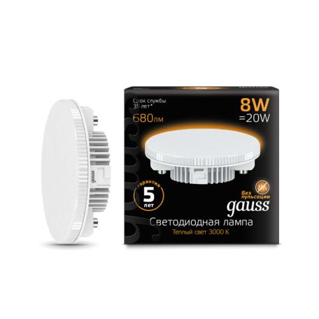 Светодиодная лампа Gauss 108008108 GX53 8W, 3000K (теплый) CRI>90 150-265V, гарантия 5 лет