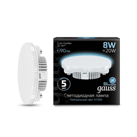 Светодиодная лампа Gauss 108008208 GX53 8W, 4100K (холодный) CRI>90 150-265V, гарантия 5 лет