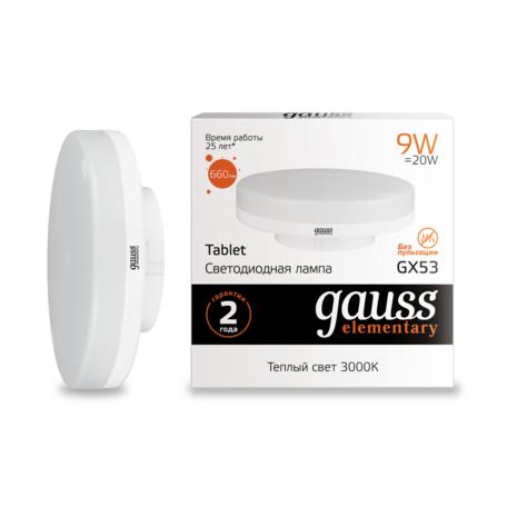 Светодиодная лампа Gauss 83819 GX53 9W, 2700K (теплый) CRI>80 180-240V, гарантия 2 года