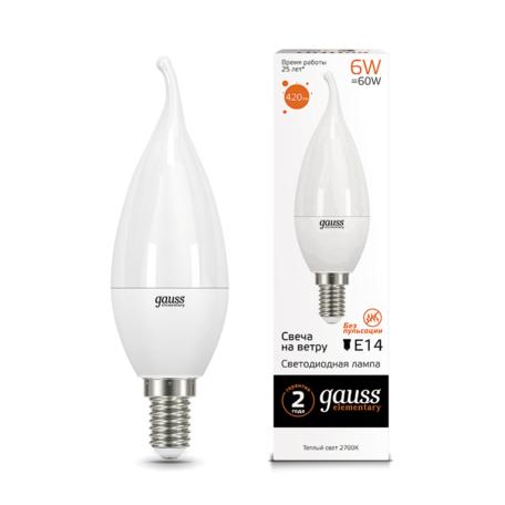 Светодиодная лампа Gauss Elementary 34116 свеча на ветру E14 6W, 3000K (теплый) CRI>80 150-265V, гарантия 2 года